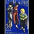 ドラゴンクエスト列伝 ロトの紋章 完全版 14巻 (デジタル版ヤングガンガンコミックスデラックス)