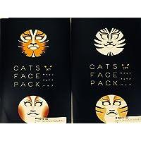 劇団四季 CATS キャッツ フェイスパックセット (ラムタムタガー&タントミール)(マンカストラップ&グリドルボーン) FACE PACK