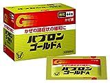 【指定第2類医薬品】パブロンゴールドA 44包