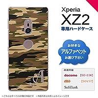 Xperia XZ2 SO-03K SOV37(エクスペリア XZ2) SO-03K SOV37 スマホケース カバー ハードケース 迷彩B 茶A イニシャル対応 W nk-xz2-1170ini-w