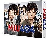 MIU404 ディレクターズカット版 _DVD-BOX