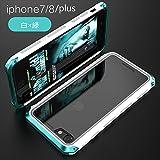 MQman iPhone 7 iPhone8 ケース 透明ガラス アルミ合金フレーム iPhone7plus iPhone8plus ケース メタルバンパー ガラス バックプレート アイフォンiphone8カバー アイホン かっこいい お洒落 人気 (iphone7/8, 白×緑)