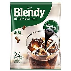 AGF ブレンディ ポーションコーヒー 無糖 24個