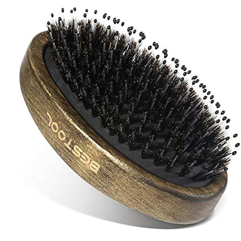 でも丘ラジウムヘアブラシ 櫛 Bestool 美髪ケア 頭皮&肩&顔マッサージ 薄毛改善 血流改善 高級ヘアブラシ ヘア保護 (豚毛 小型)