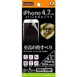 Amazon.co.jpiPhone6/6s  スーパー・さらさらタッチ反射防止フィルム RT-P7FT/H1