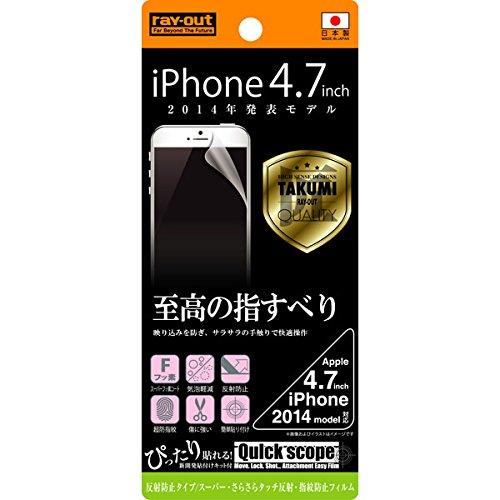 iPhone6/6s  スーパー・さらさらタッチ反射防止フィルム RT-P7FT/H1