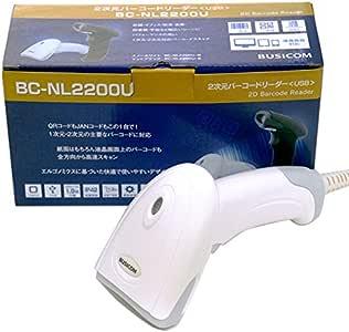 ビジコム QR 2次元バーコードリーダー USB 液晶読取対応 日本語取説あり 1年保証 BC-NL2200U (白)