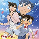 TREASURE TRAVEL♪First placeのCDジャケット
