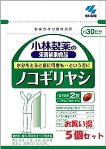★お買得5個セット★ 小林製薬の栄養補助食品 ノコギリヤシ60粒x5個(150日分)
