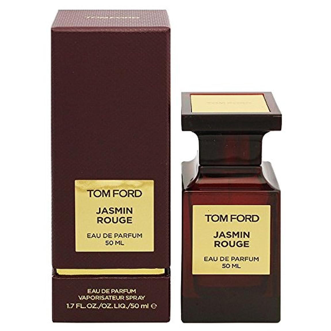 傾いた取り戻す慎重にトムフォード TOM FORD 香水 ジャスミン ルージュ オード パルファム 50ml レディース [並行輸入品]