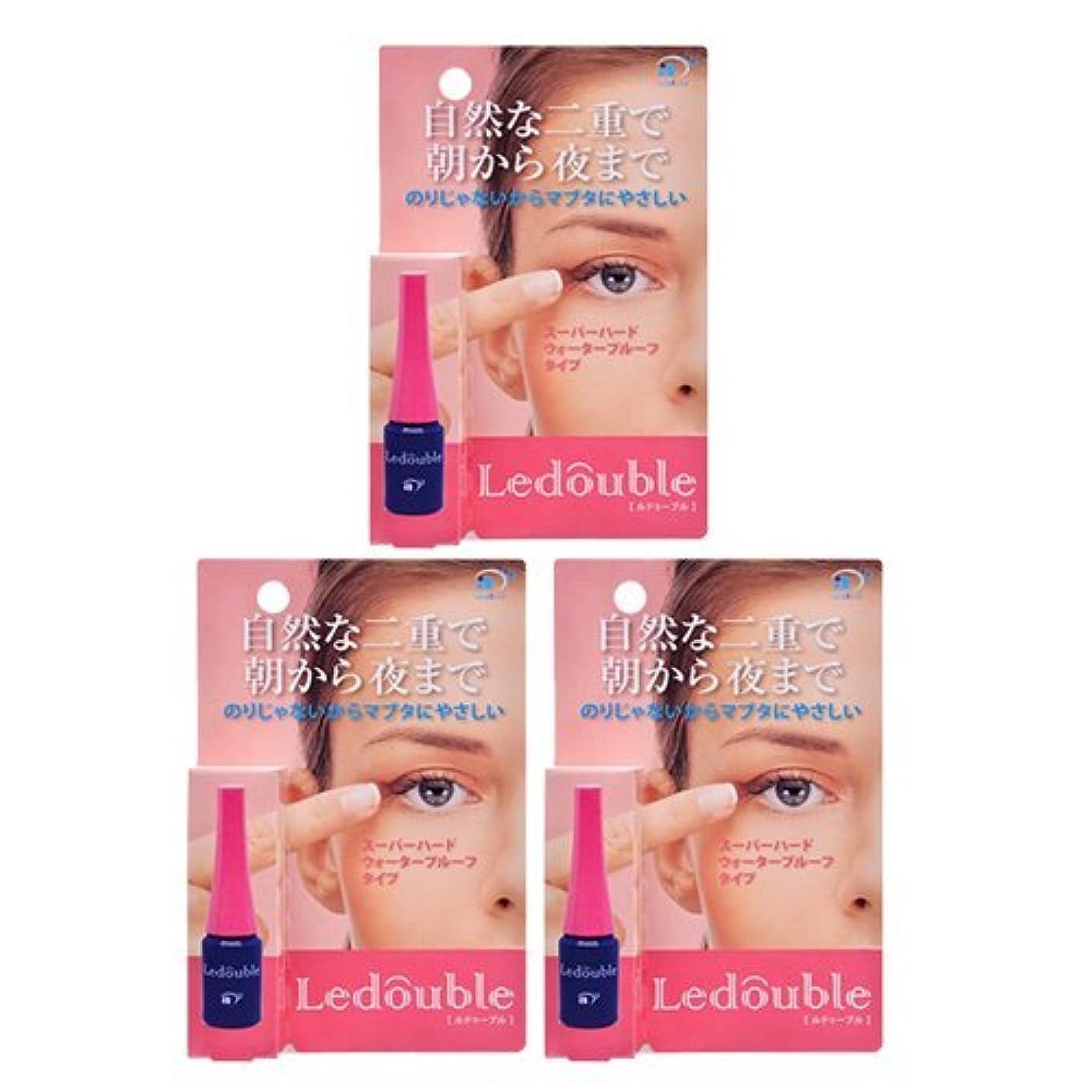 ガウン予報迅速Ledouble [ルドゥーブル] 二重まぶた化粧品 (2mL)×3個セット