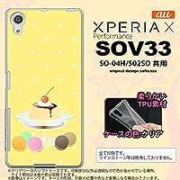 SOV33 スマホケース XPERIA X SOV33 カバー エクスペリア X ソフトケース プリンマカロン nk-sov33-tp664