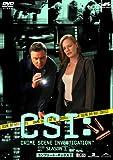 CSI:3 科学捜査班 コンプリートBOX1