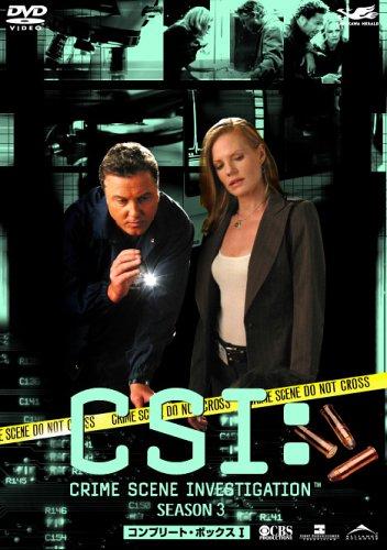 CSI:3 科学捜査班 コンプリートBOX1 [DVD]の詳細を見る