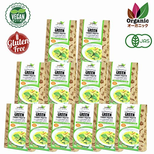 チブギス オーガニック グリーンカレー ペースト(スイートバジル付き)【お得に100g x 12個セット】有機JAS認定/グルテンフリー/ヴィーガン CIVGIS Organic Green Curry Paste [ Organic Glutenfree