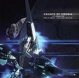 TVアニメ シドニアの騎士 オリジナルサウンドトラック 画像