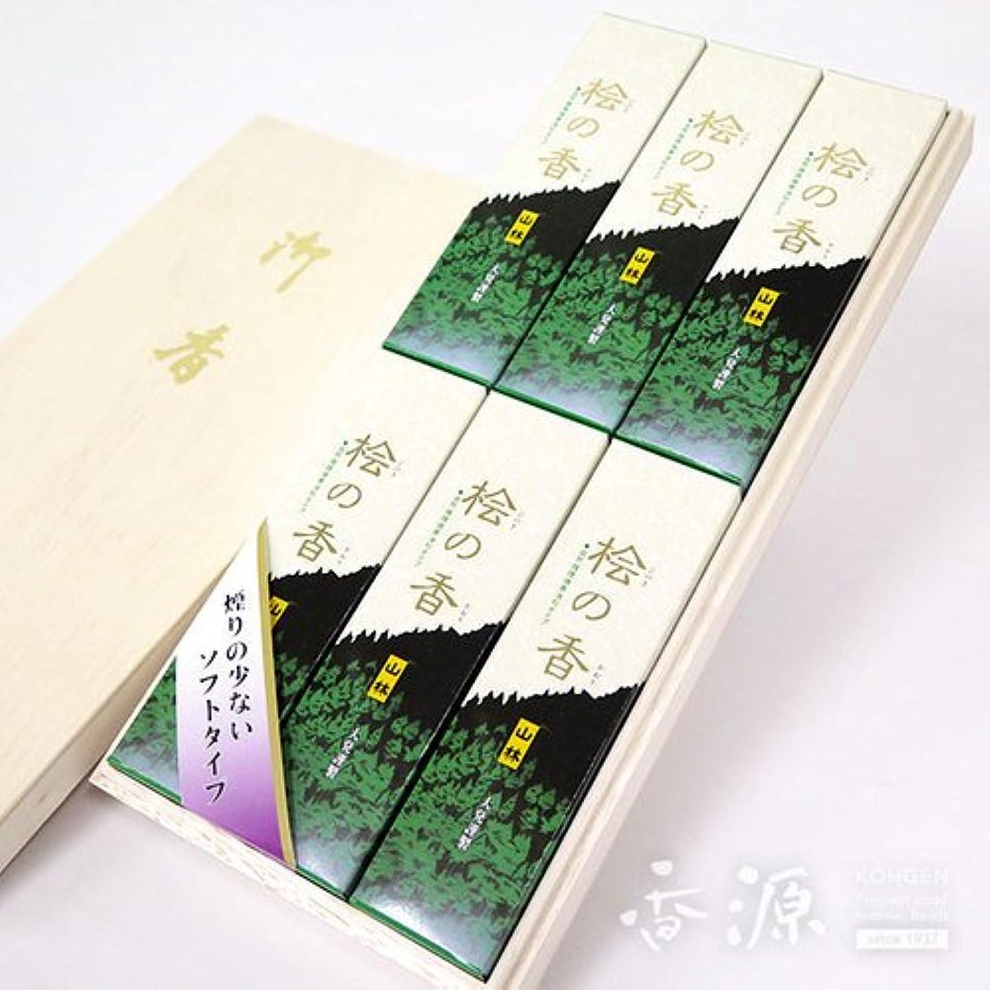 状大きさ体現する大発のお線香ギフト 桧の香 短寸 小箱6箱入