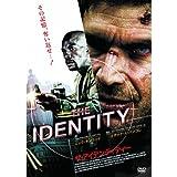 ザ・アイデンティティー[DVD]