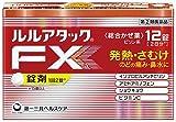 ルルアタックFXa 12錠