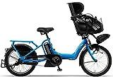 電動アシスト自転車 PAS Kiss mini 20インチ 2016年モデル スカイブルー