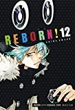 家庭教師ヒットマンREBORN! 12 (集英社文庫(コミック版))