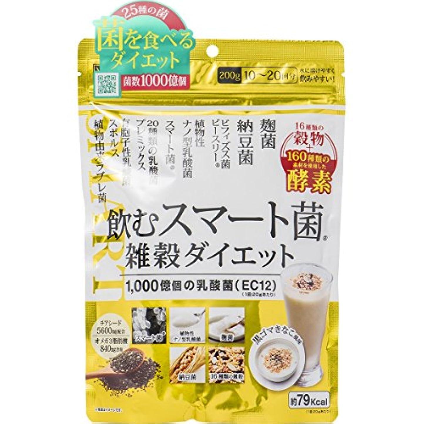 晩餐鉄膨張する【お徳用3個セット】飲むスマート菌 雑穀ダイエット 200g ×3個セット
