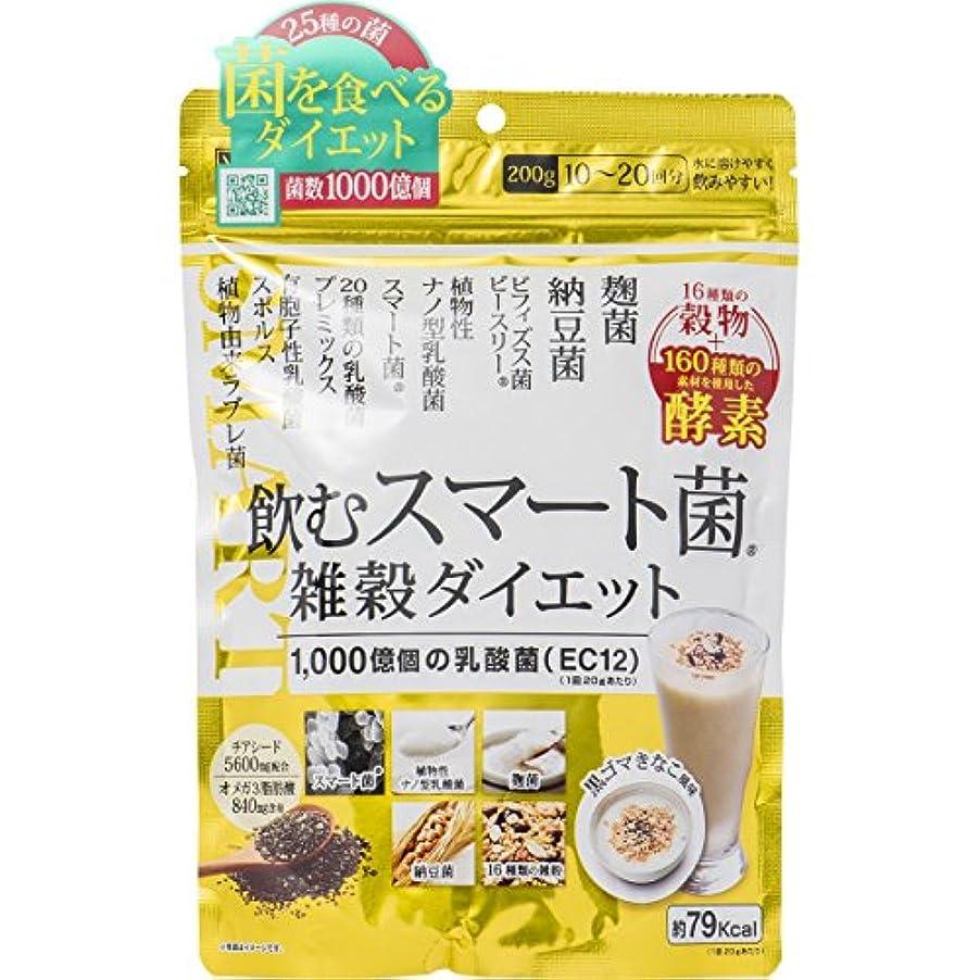 弾力性のある最後に取得する【お徳用3個セット】飲むスマート菌 雑穀ダイエット 200g ×3個セット