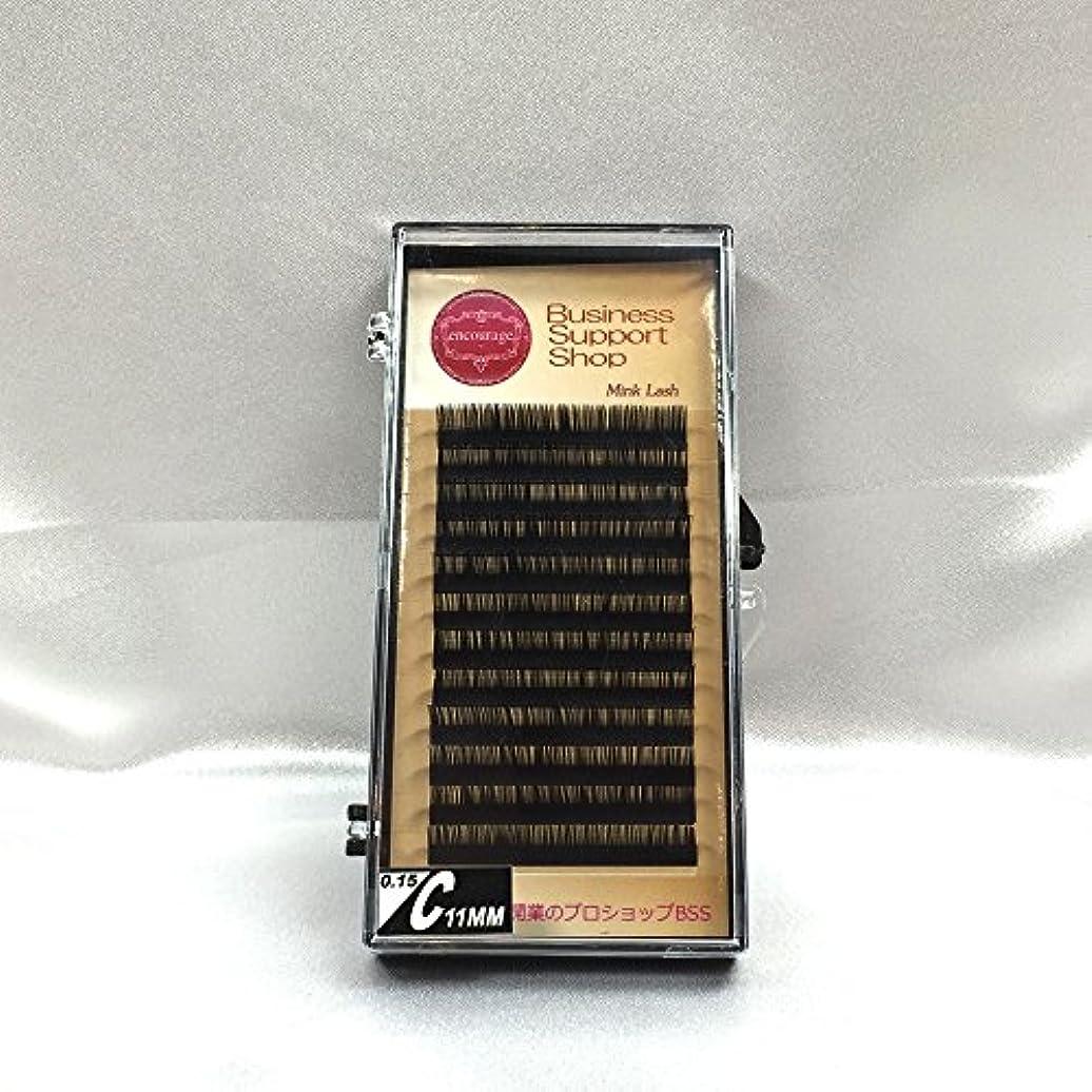 バッフル先史時代の潜在的なまつげエクステ Cカール(太さ長さ指定) 高級ミンクまつげ 12列シートタイプ ケース入り (太0.15 長11mm)