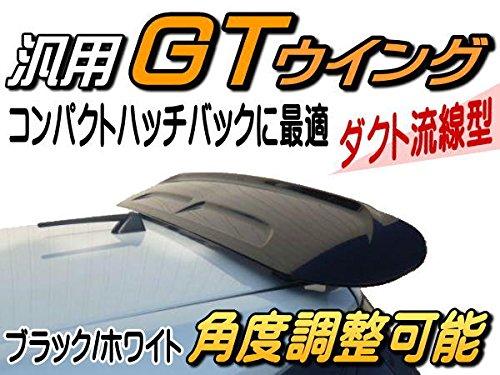 AUTOMAX izumi GTウイング 黒♪汎用 ダクト付き 流線型 角度調整可能 リアウィング ブラック