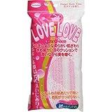 サンファブレス LOVE LOVE モイスチャーボディタオル(ピンク)
