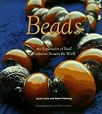 Beads 画像