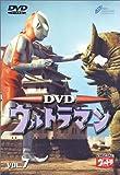 DVD ウルトラマン VOL.7