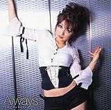 Always(初回限定盤)(DVD付)