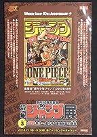 ONE PIECE ICカードステッカー 麦わらの一味 週刊少年ジャンプ 2007年43号表紙 尾田栄一郎 ジャンプ展入場特典