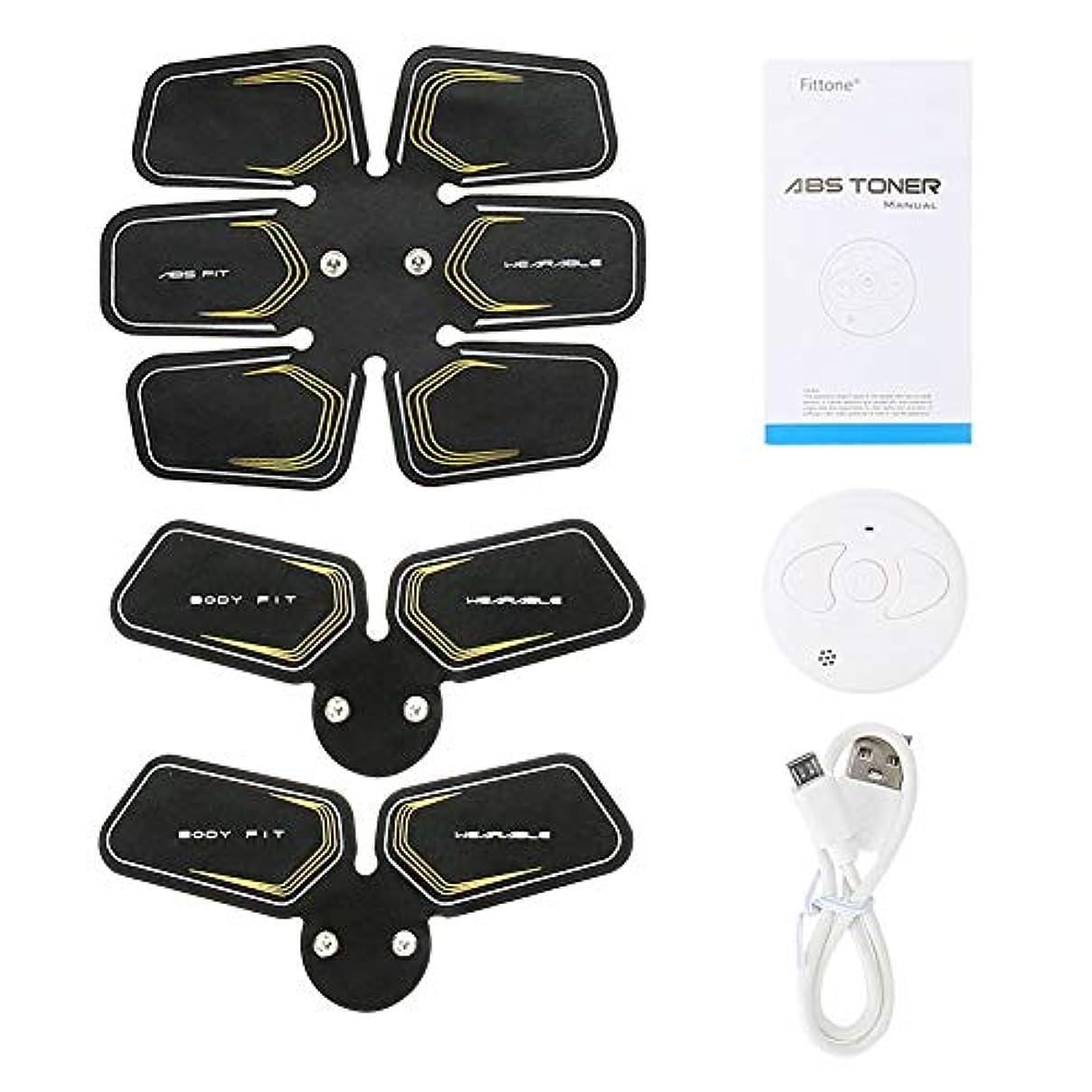 フィットネスマシンマッスルスティミュレーター、8モードusb充電式電気腹部マッスルスティミュレーターマッサージャーフィットネス腹部筋肉トレーニング