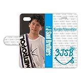 iPhone8/7 手帳型ケース 【山下健二郎】 070