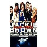 ジャッキー・ブラウン [DVD]