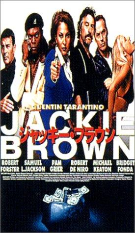 ジャッキー・ブラウンのイメージ画像