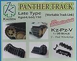 1/35 パンター後期型用履帯セット Kz-Pz-V [ドイツ] (再販)