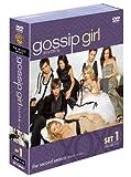 gossip girl/ゴシップガール 2ndシーズン 前半セット (1~13話・6枚組) [DVD]