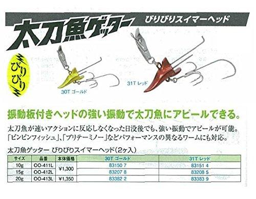 シマノ 太刀魚ゲッター びりびりスイマーヘッド