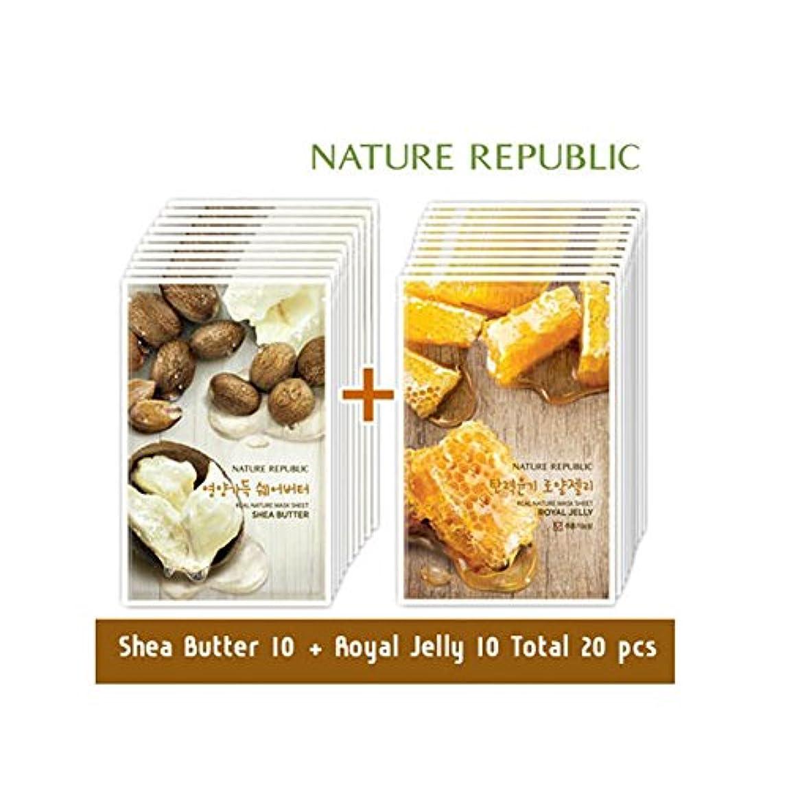 生ドラフトシンプトン[Nature Republic] フェイスパック 20pcs マスクパック マスクシート Mask Sheet Mask Pack (海外直送品) (Shea Butter & Royal Jelly)