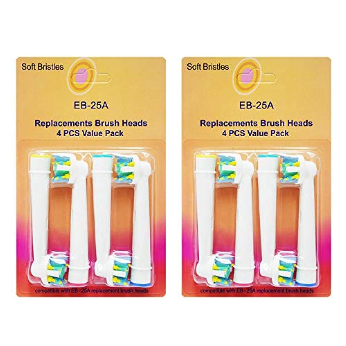 ブラウン BRAUN オーラルB 対応 歯間ワイパー付ブラシ 互換 ブラシ 相当品 歯ブラシ 互換ブラシ (2セット合計8本(4本1セット×2)) アーモロート(amaurot) EB25 EB-25 eb25 eb-25