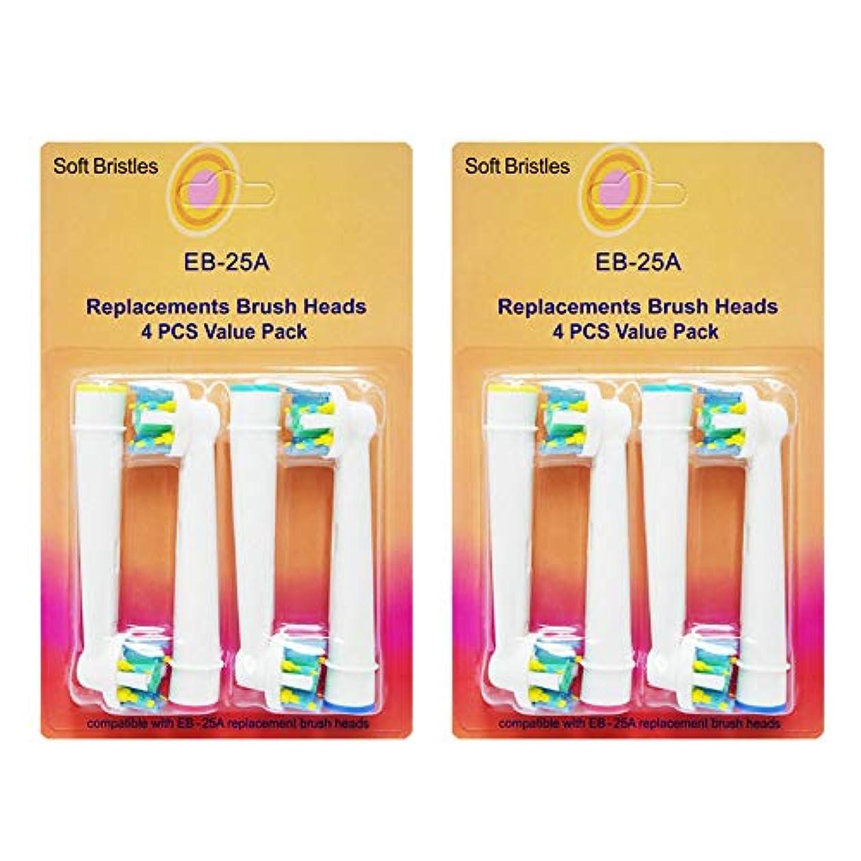 句死の顎特定のブラウン BRAUN オーラルB 対応 歯間ワイパー付ブラシ 互換 ブラシ 相当品 歯ブラシ 互換ブラシ (2セット合計8本(4本1セット×2)) アーモロート(amaurot) EB25 EB-25 eb25 eb-25