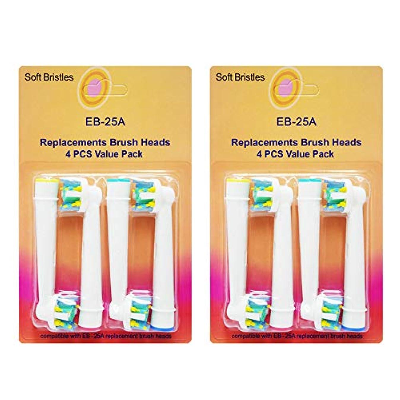 成長する軽減する系譜ブラウン BRAUN オーラルB 対応 歯間ワイパー付ブラシ 互換 ブラシ 相当品 歯ブラシ 互換ブラシ (2セット合計8本(4本1セット×2)) アーモロート(amaurot) EB25 EB-25 eb25 eb-25