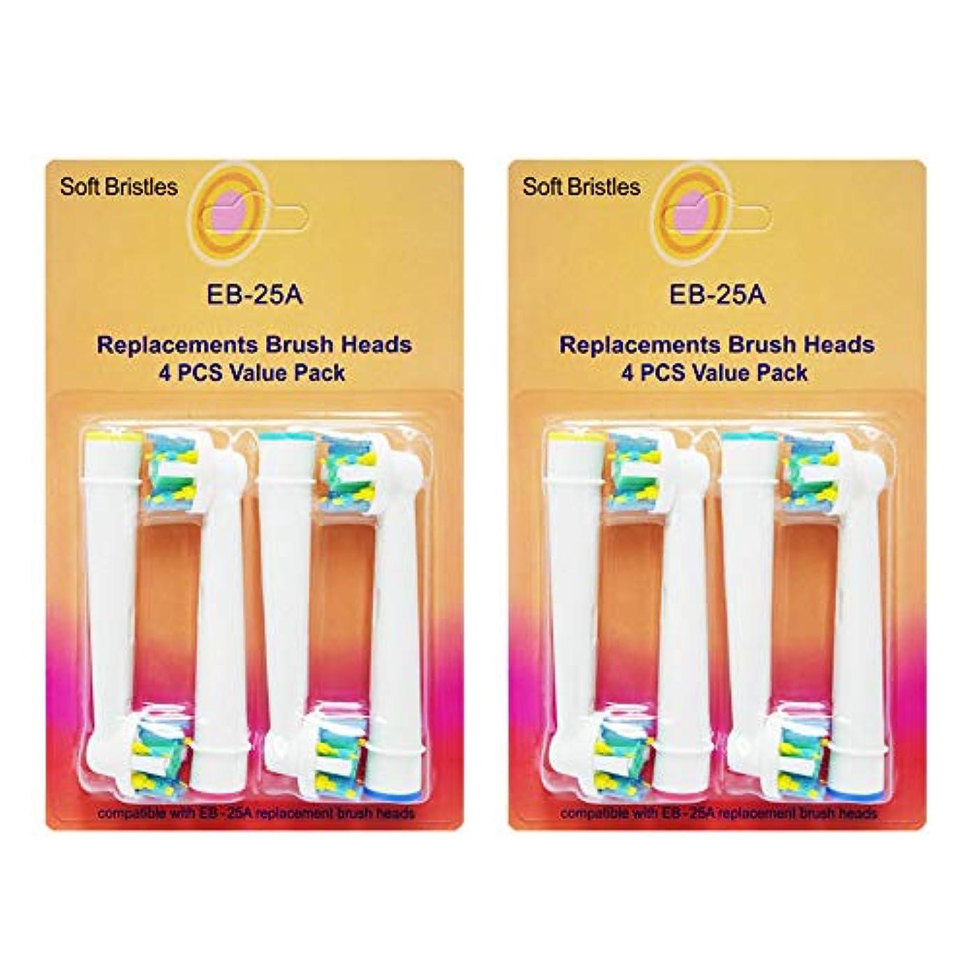 驚アーティファクト弾力性のあるブラウン BRAUN オーラルB 対応 歯間ワイパー付ブラシ 互換 ブラシ 相当品 歯ブラシ 互換ブラシ (2セット合計8本(4本1セット×2)) アーモロート(amaurot) EB25 EB-25 eb25 eb-25