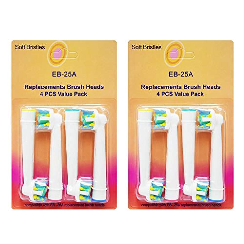 ビリー成熟した絶滅させるブラウン BRAUN オーラルB 対応 歯間ワイパー付ブラシ 互換 ブラシ 相当品 歯ブラシ 互換ブラシ (2セット合計8本(4本1セット×2)) アーモロート(amaurot) EB25 EB-25 eb25 eb-25