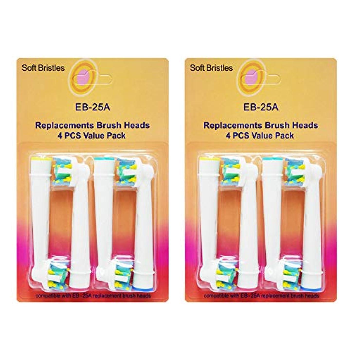不正確くそー明らかブラウン BRAUN オーラルB 対応 歯間ワイパー付ブラシ 互換 ブラシ 相当品 歯ブラシ 互換ブラシ (2セット合計8本(4本1セット×2)) アーモロート(amaurot) EB25 EB-25 eb25 eb-25