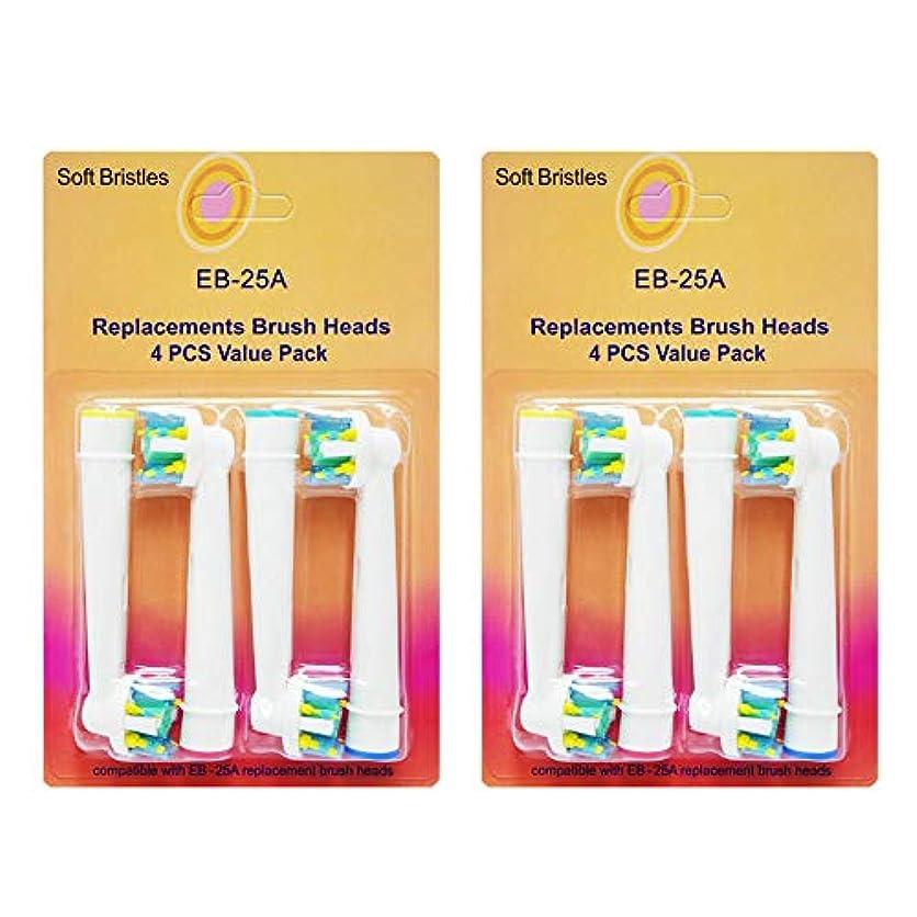 トランク飽和する耐えるブラウン BRAUN オーラルB 対応 歯間ワイパー付ブラシ 互換 ブラシ 相当品 歯ブラシ 互換ブラシ (2セット合計8本(4本1セット×2)) アーモロート(amaurot) EB25 EB-25 eb25 eb-25