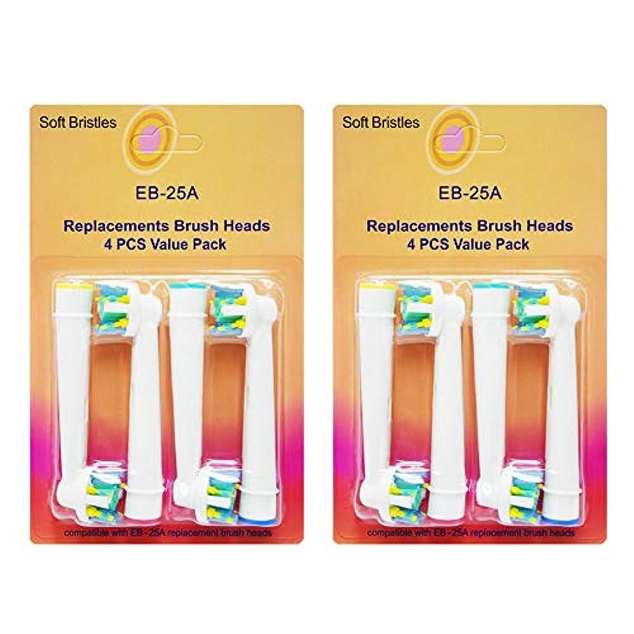 生きている毎回コントラストブラウン BRAUN オーラルB 対応 歯間ワイパー付ブラシ 互換 ブラシ 相当品 歯ブラシ 互換ブラシ (2セット合計8本(4本1セット×2)) アーモロート(amaurot) EB25 EB-25 eb25 eb-25